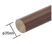 握りやすい直径35mmの手すり