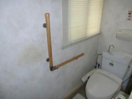 福岡県春日市N様邸バリアフリー・介護リフォーム施工例。水まわり・トイレの手すり工事。