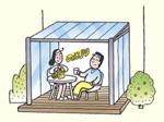 読書やお茶でゆっくりくつろぐ、自然浴の部屋として♪