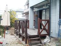 福岡県福岡市早良区 ガーデンルーム工事